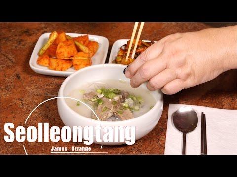 Korean Bone Broth Soup / Seolleongtang / 설렁탕