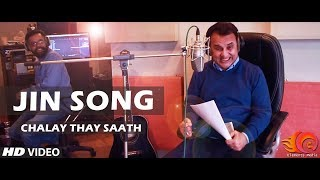 """Jinn Song performed by Behroze Sabzwari from the Pakistani movie """"Chalay Thay Saath"""" Official HD"""