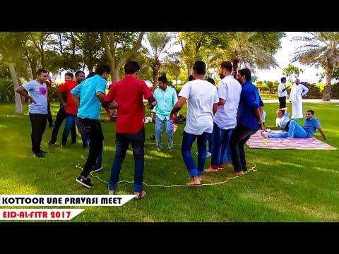 KOTTOOR UAE PRAVASI MEET   Eid-Al-Fitr 2017 at Dubai Zabeel Park