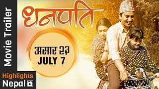 DHANAPATI | New Nepali Movie Official Trailer 2017/2074 Ft. Khagendra Lamichhane, Surakshya Panta