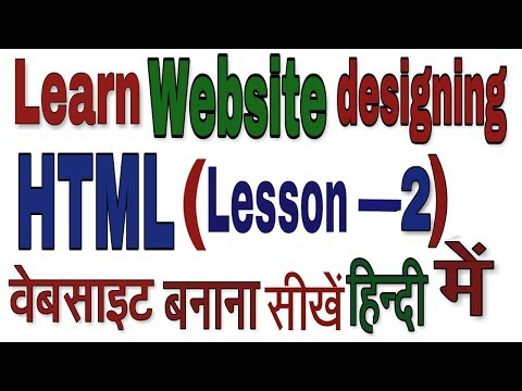 [हिन्दी] HTML Lesson 2: The Paragraph Tag | font color | style |  हिन्दी | urdu