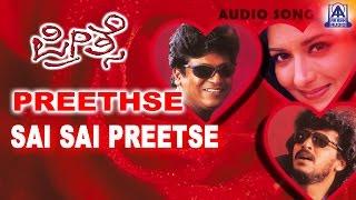 "Preethse - ""Sai Sai Preethsai"" Audio Song   Shivarajkumar,Upendra,Sonali Bendre   Akash Audio"