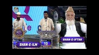Shan-e-Iftar - Segment: Shan-e-ilm - 24th June 2017