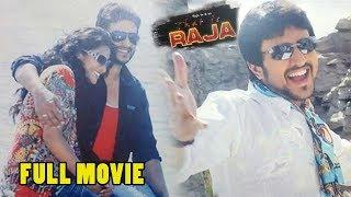 Raja Latest Telugu Full Length Movie , Raja , Parnidhi , Sandy , 2019 Latest Movies