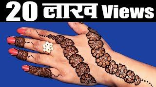Eid Special Arabic Mehndi Designs for Hands | Henna Designs For Hands #58 @ jaipurthepinkcity