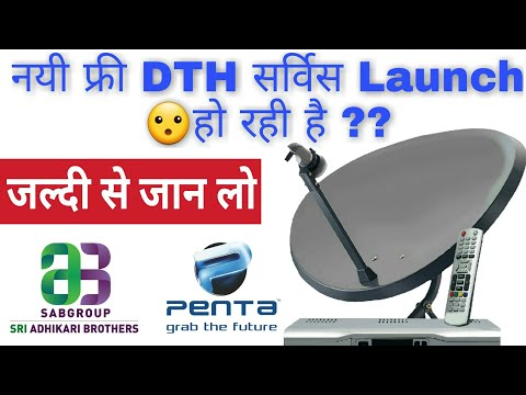 New Free DTH Service by SABGROUP and Pantel technologies | 20 different Categories Channels|Freedish