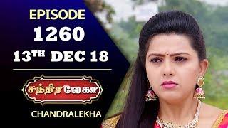 CHANDRALEKHA Serial | Episode 1260 | 13th Dec 2018 | Shwetha | Dhanush | Saregama TVShows Tamil