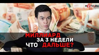 Интервью с Олегом Торбосовым (16 ): Разбор бизнеса, инсайд про Whitewill и оценка рынка недвижимости