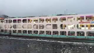 বাংলার টাইটানিক।Titanic of Bangladesh