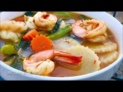 แกงส้มผักรวม Sour Curry with Mixed Vegetable (Gaeng Som) | RK Thai Kitchen