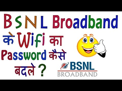 How To Change Bsnl Wifi Password? (Easily And Fast)