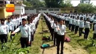 काशीपुर में जीबी पंत इंटर कालेज के हजारों छात्रों ने ली स्वच्छता की शपथ