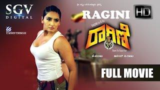 Ragini Dwivedi Superhit Movies Full | Ragini IPS Kannada Movies Full | Avinash, Achyuth Kumar