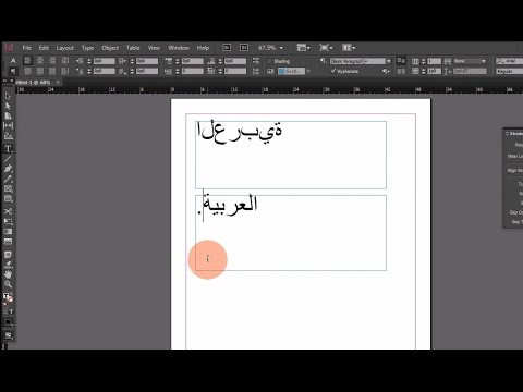 How to Fix Arabic and Hebrew typing Problems in Adobe InDesign CC