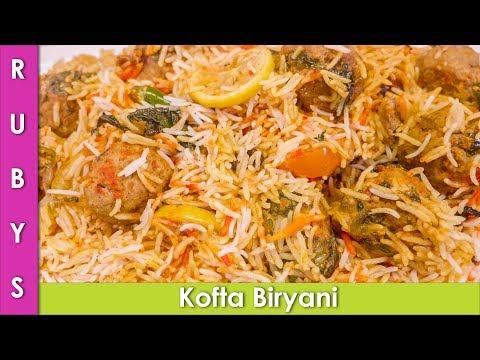 Kofta Biryani Koftey ki Biryani ki Recipe in Urdu Hindi  - RKK