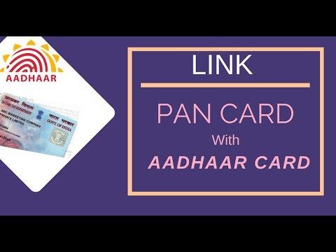 सिर्फ 1 मिनट में करें PAN CARD और Aadhaar Card Link