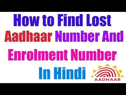 How to Find Lost Aadhaar Number and Enrolment Number in Hindi || Technical Naresh