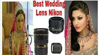 best wedding photography lenses for Nikon
