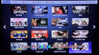 Solongos TV suvgiig shuud uzeh