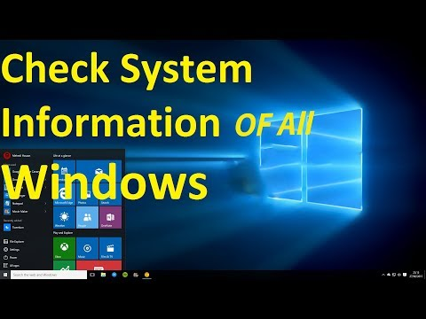 How to Check all System Information of your Computer