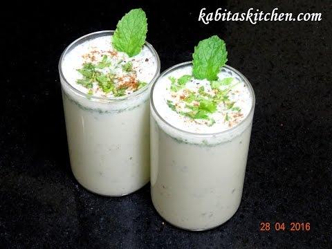 Masala Chaas Recipe-Masala Taak-Spiced Buttermilk-Indian Summer Drink recipe