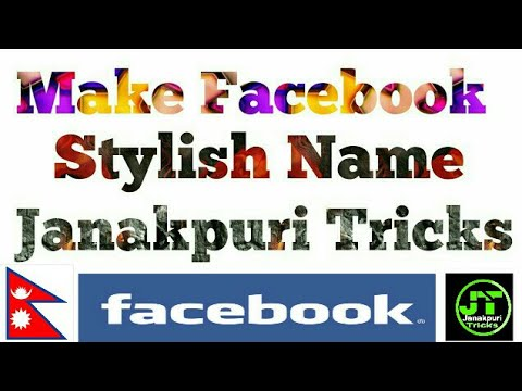 How to make stylish name id on Facebook 2017