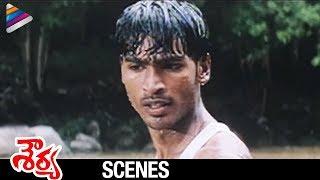 Sowrya Movie Scenes - Dhanush saving Aparna from some teasers - Mariyaan hero Dhanush