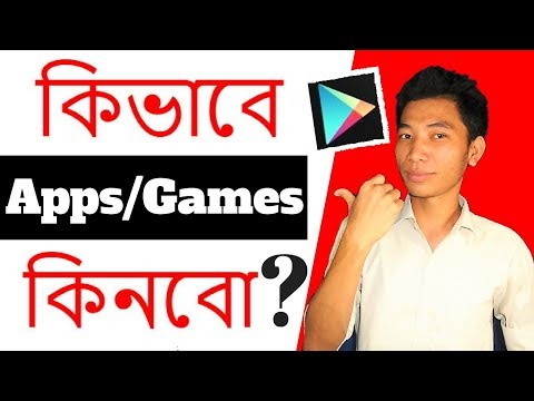 How to Buy Paid Apps and Games on Google Play Store From Bangladesh | Android Bangla Tutorial