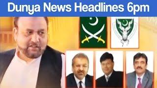 Dunya News Headlines - 06:00 PM - 24 May 2017
