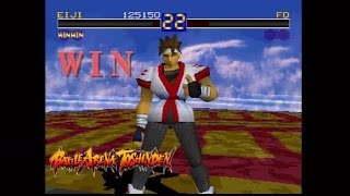 Battle Arena Toshinden 鬪神傳 (OpenBor) 👍All characters (Download)