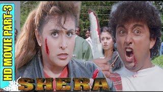 Shera Movie Part 3   Mithun Chakraborty   Vinitha   HD Movie