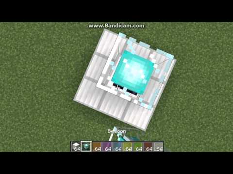 Minecraft:How to make Colored Beacon