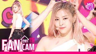 Download [안방1열 직캠4K] 있지 류진 'ICY' (ITZY RYUJIN Fancam)ㅣ@SBS Inkigayo 2019.8.18 Video