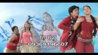 Hit of bhojpuri Song by Amit pandey