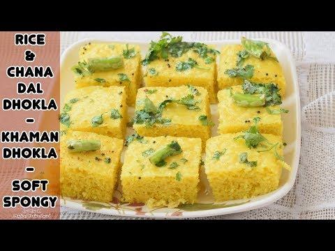 Rice & Chana Dal Dhokla - Khaman Dhokla - Soft & Spongy Recipe - Priya R - Magic of Indian Rasoi