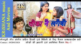 bansidhar ka gana video downloading
