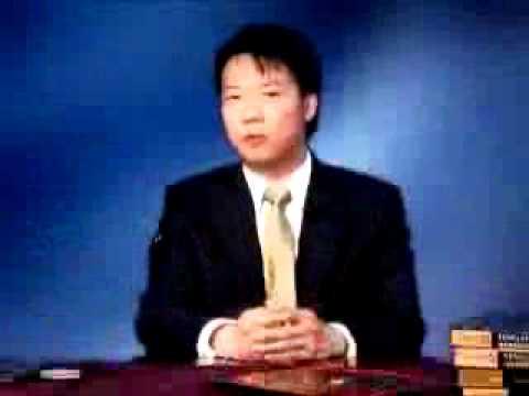 Feng Shui for Homebuyers DVD 1 - Feng Shui Fundamentals for Homebuying