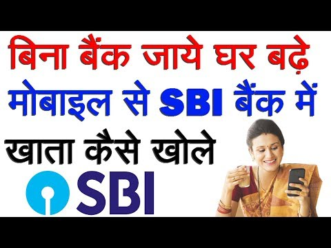 How to open account in SBI Bank from mobile