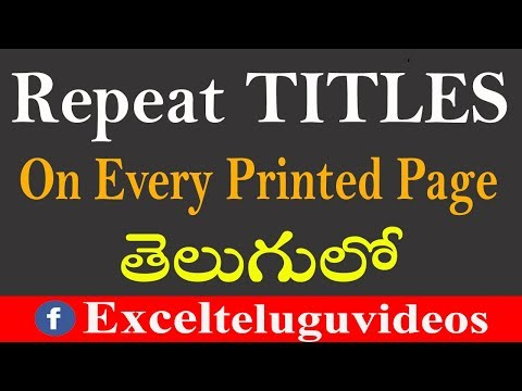 Repeat Rows & Columns as Titiles on Every Printed Page in Excel Telugu