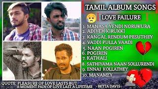 Tamil Album Love Failure Song