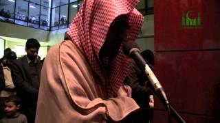 Qiyam and Duaa - Shaykh Abu Bakr Ash Shatri