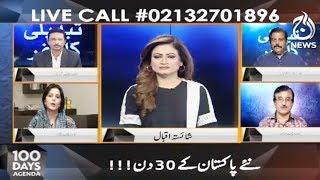 Tabdeli Ka Safar   24 September 2018   Aaj News