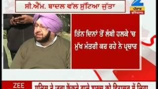 Captain Amrinder Singh condemned shoe thrown on Prakash Singh Badal