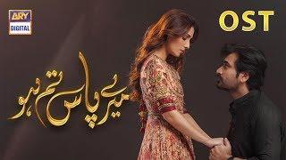 Meray Paas Tum Ho OST | Humayun Saeed | Ayeza Khan | ARY Digital