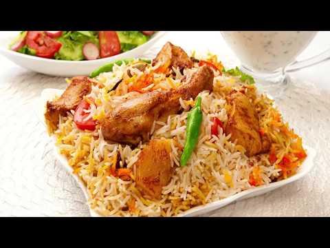 Chicken Biryani Recipe in Urdu & English | Pakistani Chicken Biryani