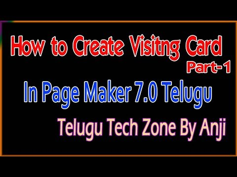 How to Create In Page Maker 7.0 In Telugu   Visiting Card Creation In Page Maker Part 1