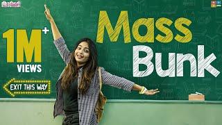 Mass Bunk || Dhethadi || Tamada Media