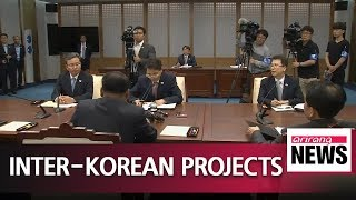 S. Korea to expand inter-Korean exchanges, cooperation within framework of int