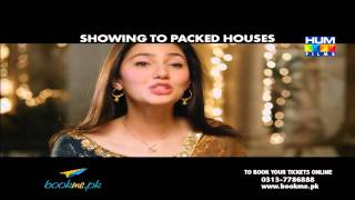 Bin Roye The Movie Official Trailer Promo 2
