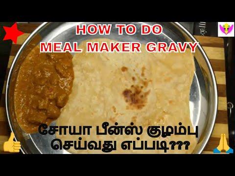 How to make meal maker gravy